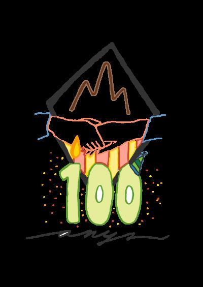 Centenari Escola Montserrat