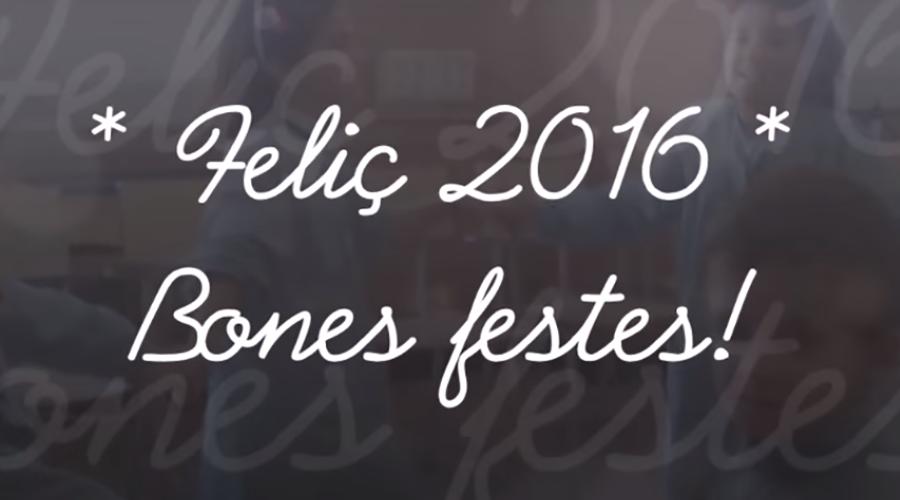 Bon Nadal 2016 Escola Montserrat